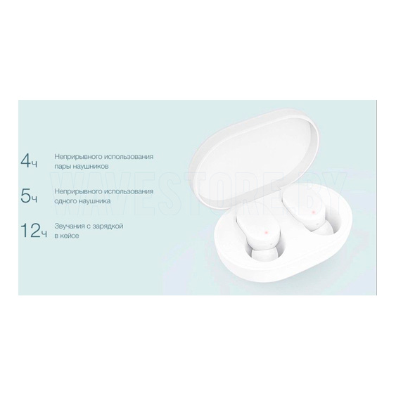 Наушники Xiaomi AirDots Youth Edition (TWSEJ02LM)